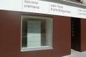 rénovation-atelier-tiresias-opanierbio9